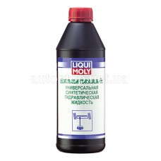Liqui Moly Zentralhydraulikoil 1 л.
