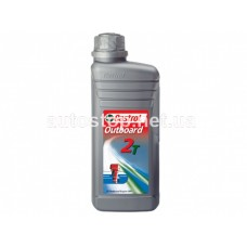 Castrol Outboard 2T 1л.